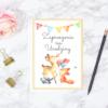Zaproszenie Urodzinowe jelonek i lisek do druku